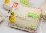 고능률 샌드위치 포장기 날짜 포장 기계