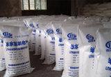 De industriële prijs van het het hydroxydemonohydraat van het ranglithium