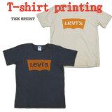 디지털 목제 인쇄 기계, t-셔츠 디지털 프린터