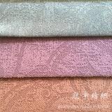 Tissu en nylon de velours côtelé avec le support de relief pour la tapisserie d'ameublement
