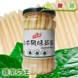 chutney da fruta do sílex 212ml-370ml para alimentos enlatados