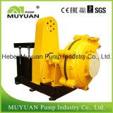 Alimentation d'hydrocyclone et pompe centrifuge de boue rayée par métal