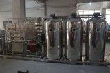 Chaîne de production complètement automatique de l'eau minérale