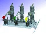 Автоматическое Recloser 11kv Поляк установило кронштейны платформы установки C/W