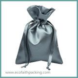 サテンの装飾的なパッケージ袋のサテンの化粧品の昇進袋