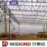 Atelier léger de structure métallique (WSDSS402)