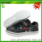 Nouveaux Design Children Respirable PU Handmade Comfort Casual Shoes