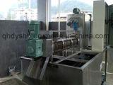 Машина шуги Dewatering в компактной обработке нечистоты