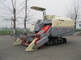 4lz-4.0z Full Feed Rice Wheat Small Tank Combine Harvester