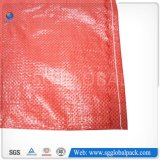 Мешок сплетенный PP для риса
