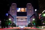 Visualización de LED caliente grande publicitaria electrónica de la venta del ángulo de opinión Digitaces del supermercado al aire libre a todo color de los media de P16