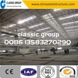 大きい熱販売の鉄骨フレームの構造の倉庫または研修会または格納庫または工場価格