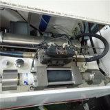 カスタマイズされるニースの品質のウォータージェットの打抜き機の表を切る