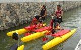 Bicicleta emocionante del agua de la diversión, bicicleta inflable del agua para la venta
