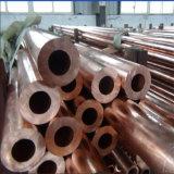 Bronzeröhre, Copper Tube (TU2, C1020T, C10200, T2, C1100, TP1, C1201)