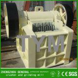 採鉱産業の高性能の石の顎粉砕機で広く利用された