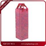 Мешок подарка бутылки, бумажные мешки подарка бутылки вина, мешок бутылки вина бумажный, мешок подарка, бумажный мешок