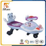 販売の子供のためのあと振れ止めそして大きいシートが付いている振動車