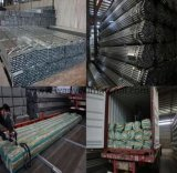 高品質の炭素鋼の管