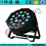 RGBW 12PCS LEDのトラスウォーマーの段階の同価ライト