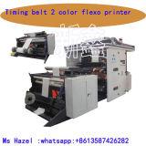 Stampatrice flessografica ad alta velocità di marca di Xinxin