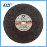 研摩の切断の車輪または締切りの車輪か締切りディスク産業等級