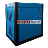 Vite Compressor&#160 di Libero-Disturbo di frequenza di uso della fabbrica dell'alimento;