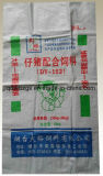 China Fez BOPP Film-Laminated PP Woven Bag of Packing Feed