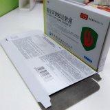 Xcs-650PF 효율성 전 폴더 폴더 Gluer 기계