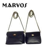 学生かばんの革ハンド・バッグまたは女性ハンドバッグの中国の新しい製造者(BS1610-46L)