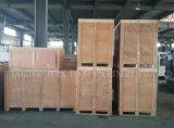 Тип автоматическая подавая горизонтальная машина подушки упаковки (YW-ZL800)