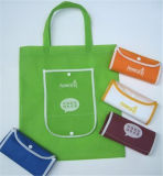 승진 다채로운 인쇄된 비 길쌈된 쇼핑 백