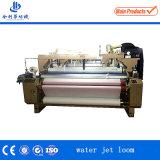 중국 E 보통 직물 공단 직물 능직물 물 분출 직조기 제조자