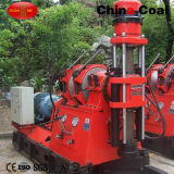 Máquina de la plataforma de perforación de la perforación del receptor de papel de agua de la exploración Xy-3