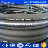 Goma de alta calidad de alambre en espiral de la manguera hidráulica 4SP / 4SH