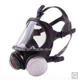 太字のセリウムが付いている保護ガスマスク