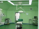 Sala de limpeza para o quarto de funcionamento do hospital