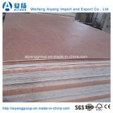 高品質の家具の農産物のためのポプラのコア商業合板