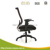 Mobília de escritório/cadeira do escritório/cadeira de giro
