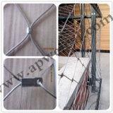 最もよいワイヤーロープの網の1つ