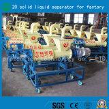 Сепаратор Solid-Liquid Zt-280 для позема свиньи/цыпленка/коровы/цыпленка, Dewater машина