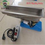 Câble d'alimentation vibrant électromagnétique de petite poudre automatique (GZV3)