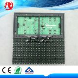 屋外の緑色のテキストの表示P10 LEDスクリーンのモジュール