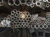 Pipe en aluminium en aluminium anodisée du tube T5 du tube 6063