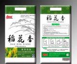 Sac d'engrais/sac de riz/sac tissé par pp tissé de la colle Bag/50kg du sac Cement/50kg