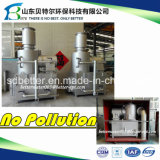 Un mejor incinerador de la basura sólida de Shandong, incinerador video de la guía 3D