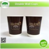 Custom Logoの二重Wall Hot Coffee Paper Cups