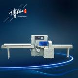 Usine de machine horizontale semi-automatique d'emballage de tissu facial de pouvoir d'économie