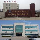 Ánodo de aluminio sacrificatorio de la alta calidad de Hongtai