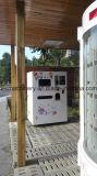 硬貨によって作動させるアイスクリームの自動販売機